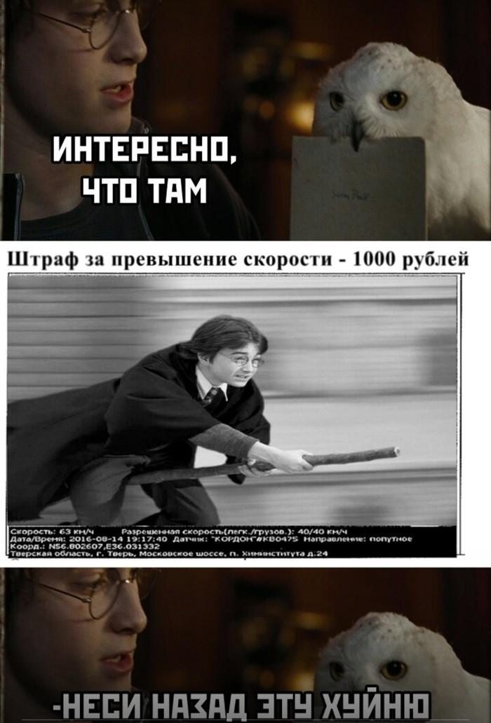 Точно, так и есть)))!!!