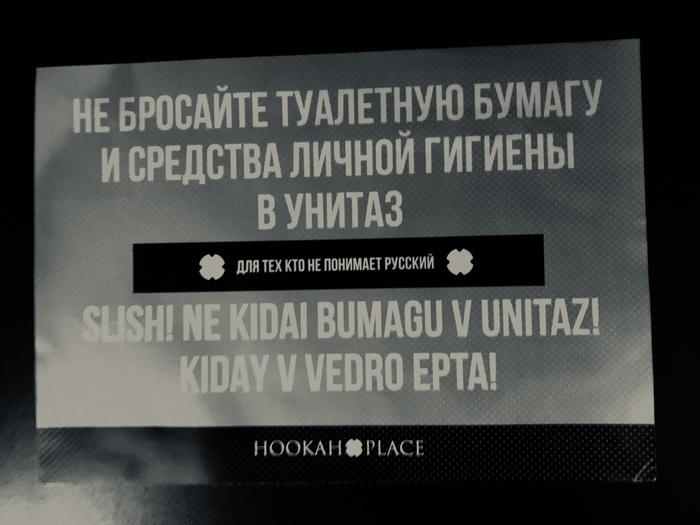 Если не понимаешь по русски...