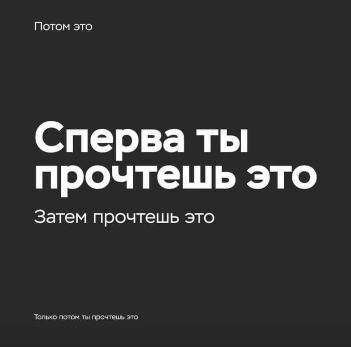 Нюансы рекламы