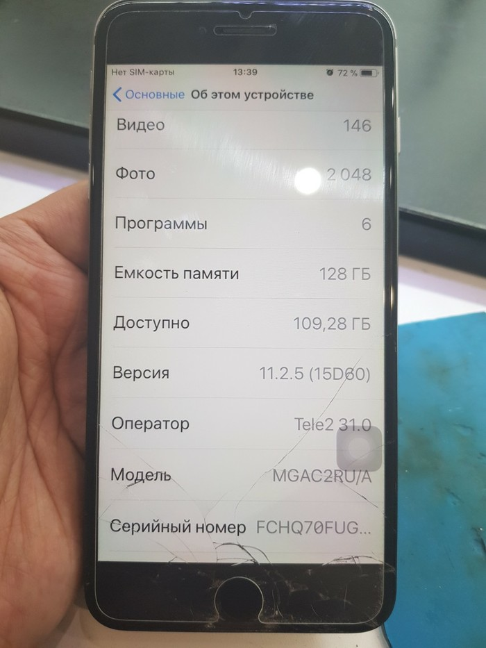 Ремонт iPhone 6 Plus Ульяновск, Ремонт телефона, Iphone, Iphone 6 plus, Ремонт техники, Переклейка дисплея, Длиннопост