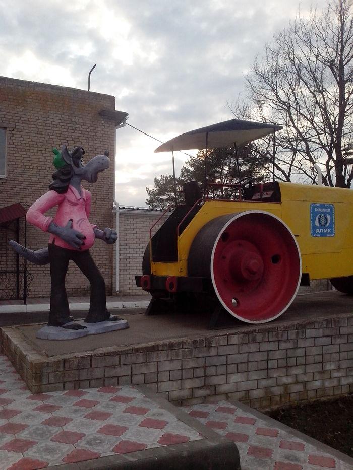 Асфальтовый завод. Ну погоди!, Смоленская область, Каток, Креатив