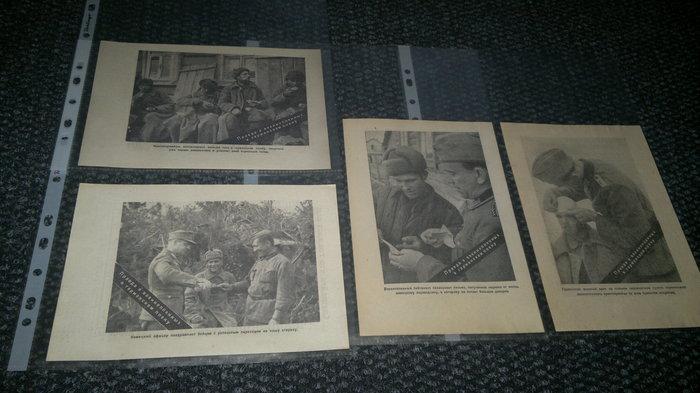 История в бумагах:Немецкие листовки 1943 года. История, Листовки, Агитация, Немцы, Длиннопост, Война