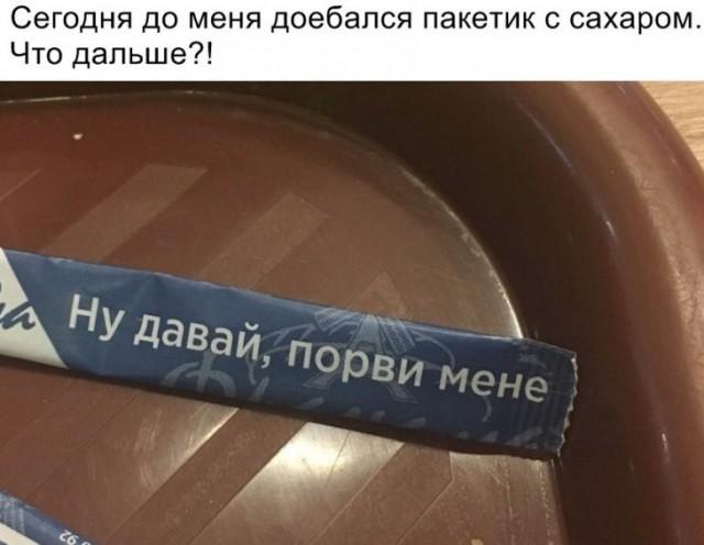 Дальше-больше)