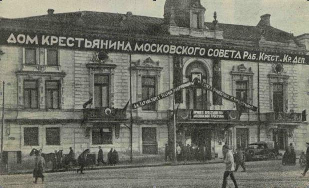 Двадцатые годы, СССР История СССР, Двадцатые годы СССР, Длиннопост