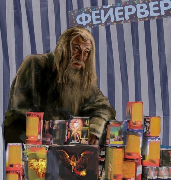 Добро пожаловать в наш мир Властелин колец, Юмор, Яндекс еда, Рисунок