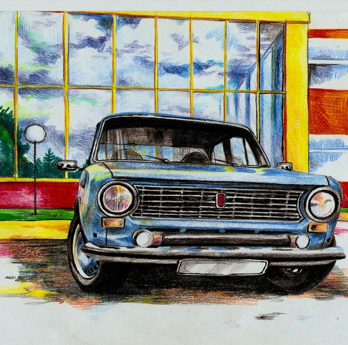 Ваз 2101 Рисунок, Арт, Машина, Лада, Ретро, Авто, Цветные карандаши, Акварельные карандаши