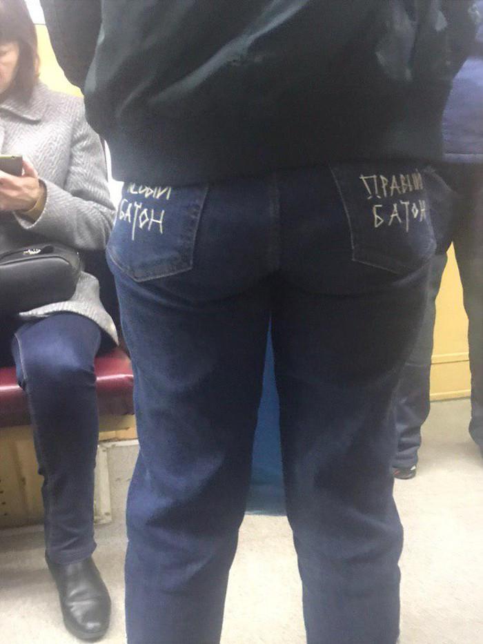Распродажа хлебобулочных изделий в метро