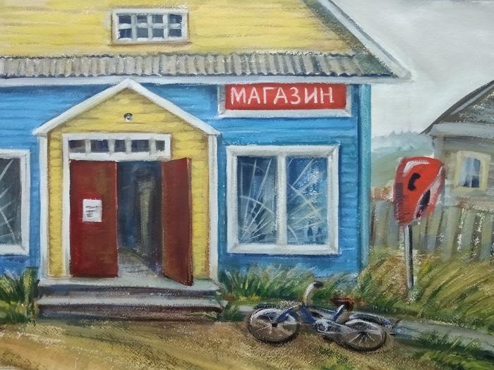Сельский магазин Деревня, Магазин, Живопись, Рисунок, Этюд, Село