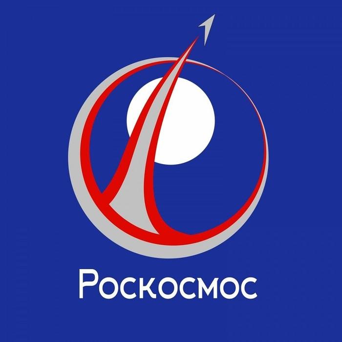 Путин расширил полномочия Роскосмоса Роскосмос, Полномочия, Некоммерческие организации, Космос