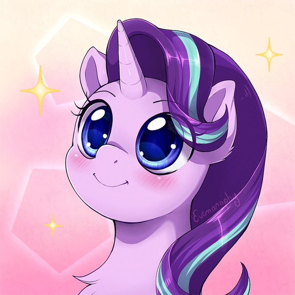 Cute Horse My Little Pony, Starlight Glimmer, Старлайт Глиммер, Too Cute, Too cute!, Artist:evomanaphy, Evomanaphy, Гифка