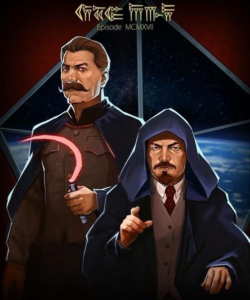Блин, я бы почитал такой кроссовер.. А лучше аниме! Ленин, Сталин, Star Wars, Crossover, Баянометр молчит