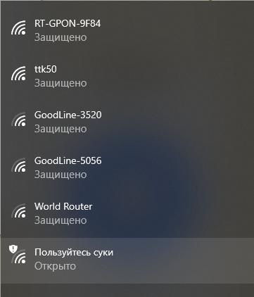 Щедрый сосед