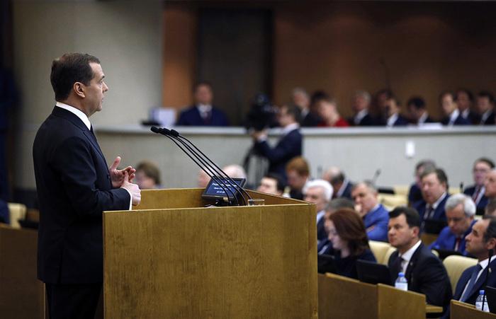 Как бороться с бедностью? Дмитрий Медведев, Новости, Борьба с бедностью, Городок, Видео