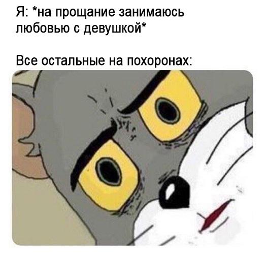 Обеспокоенный Том Мемы, Dank Memes, Unsettled Tom, Перевел сам, Черный юмор, Длиннопост