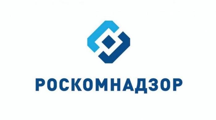 Изоляция российского интернета началась. Замок, Роскомнадзор, Интернет, Безопасность