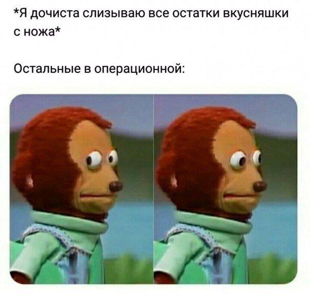 О вкусах не спорят)