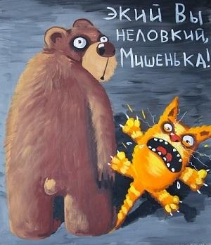 Требование равенства - это большевизм Россия, Политэкономия, Капитализм, СССР, Равенство, Большевики, Революция, Свобода, Длиннопост