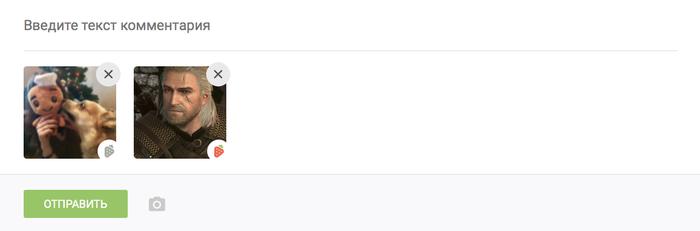 Ответ на «28 призывов Uspeli», про клубничку в приложении и рейтинг в Play Market Пикабу, Google Play, Приложение, Длиннопост, Клубничный бунт, Uspeli, Бунт