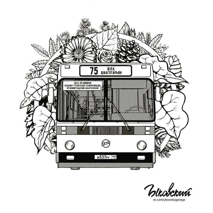 Лиаз 5256 Арт, Рисунок, Графика, Тушь, Автобус, Лиаз
