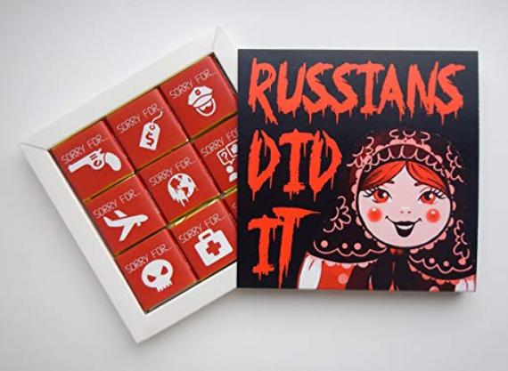 Юмористические конфеты Подарок, Сувениры, Интернет-Магазин, Длиннопост