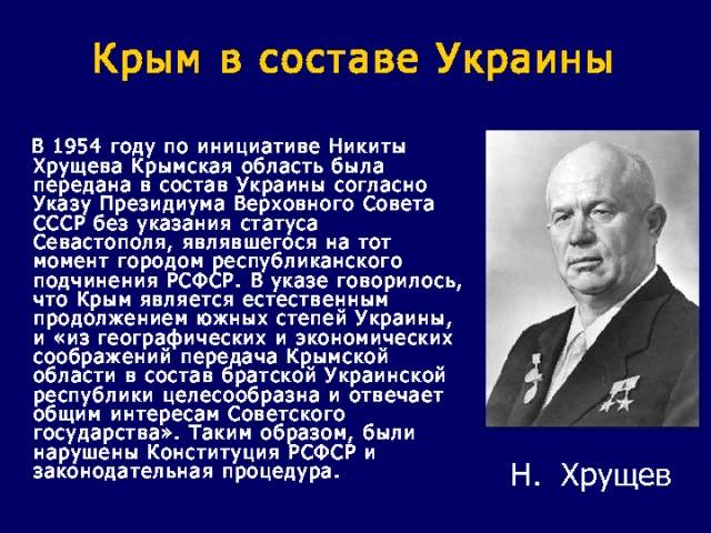 После того, как умер Сталин.