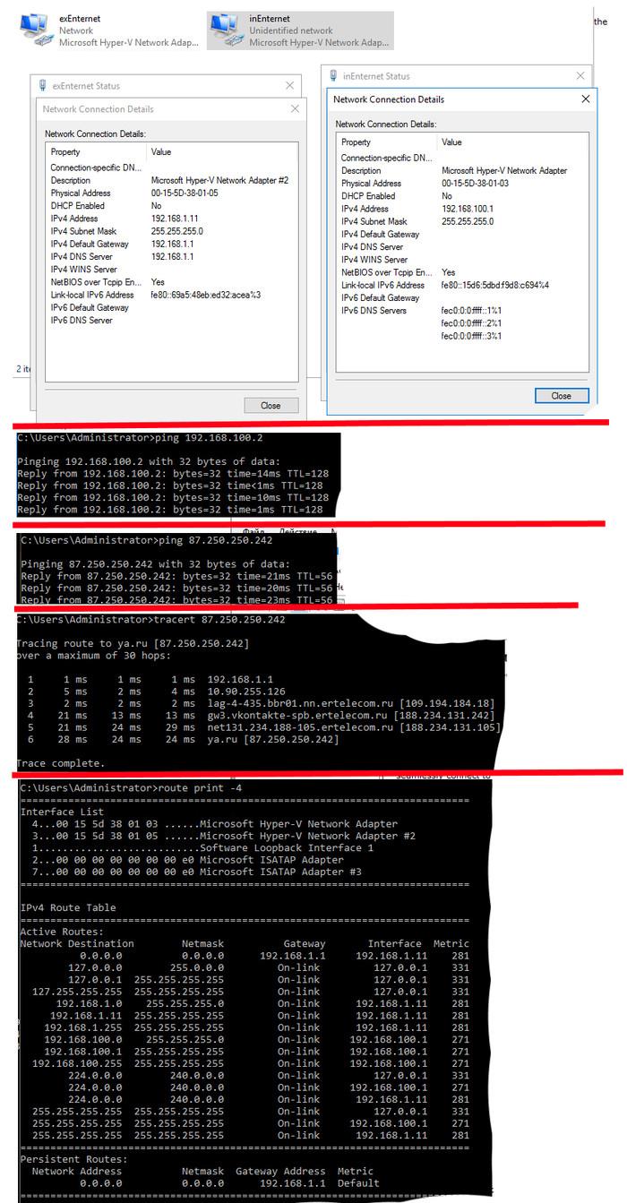 Почему ping до ya.ru от host1 идет, а от host2 нет? Windows, Windows server 2016, Компьютерные сети, Системное администрирование, Длиннопост