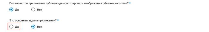 Косить не сеять Пикабу, Клубничка, Длиннопост, Бунт, Клубничный бунт, Uspeli