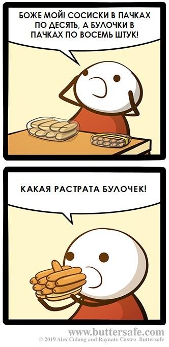 Соотношение сосисок к булочкам Buttersafe, Комиксы, Хот-Дог
