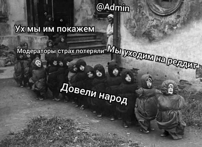 Фото первых бунтувщиков пикабу, 1937 г.