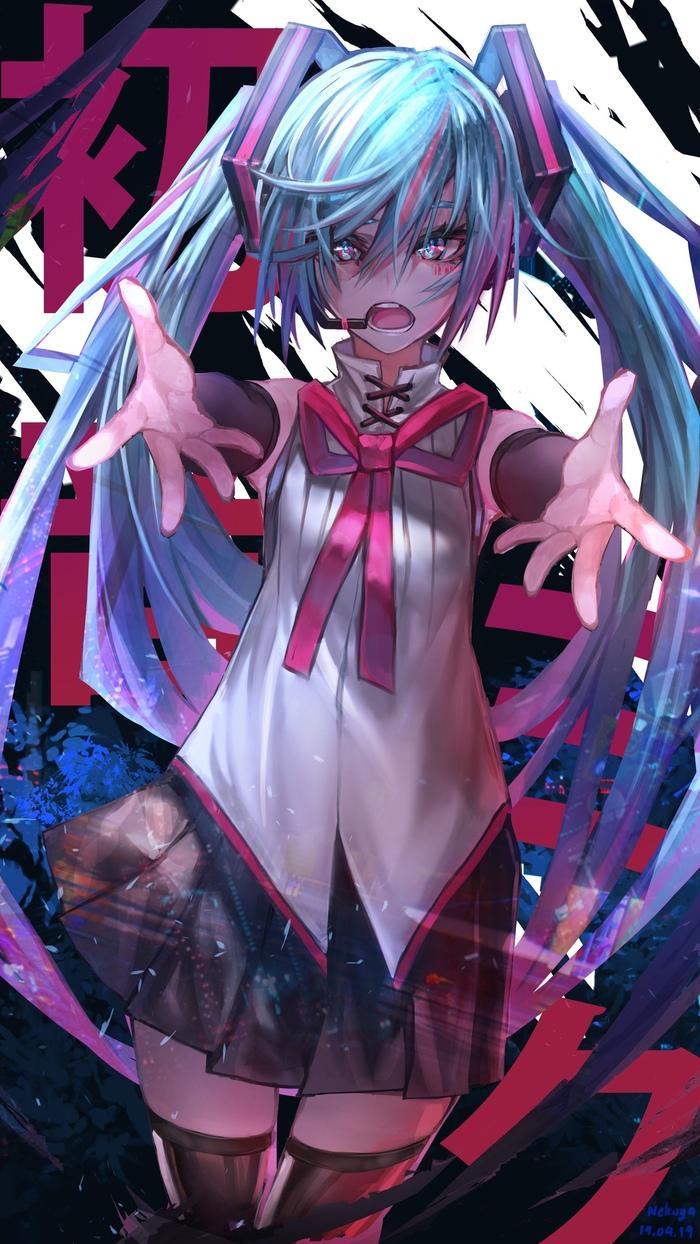 Переезд Аниме, Не аниме, Vocaloid, Hatsune Miku, Anime Art, Vocaloid новости