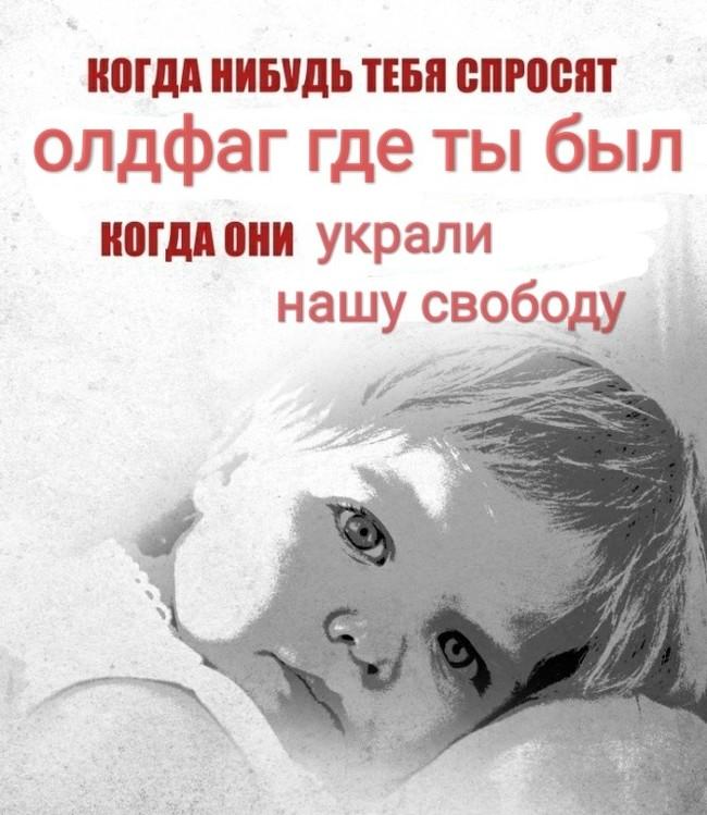 Революционный плакат