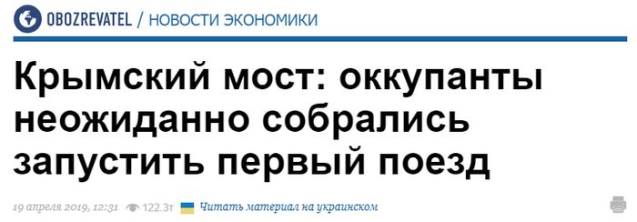 Крепкие декорации на Мосфильме оказались Политика, Украина, Юмор, Крепка кастрюля