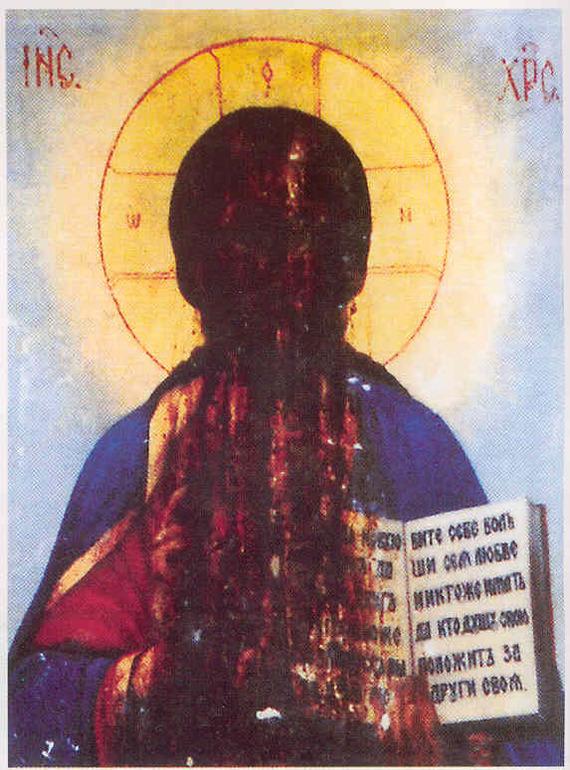 Поломанная Богородица. Часть Вторая. Мистика, Психиатрия, Крипота, Ужасы, Психиатрическая больница, Длиннопост