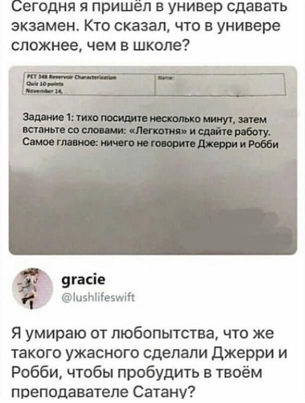 Кому то повезло, а кому то нет)