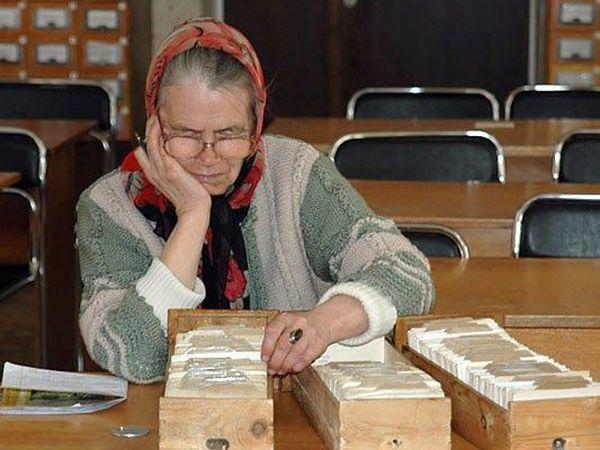 Борьба с коррупцией в Татарстане Татарстан, Коррупция, Библиотека