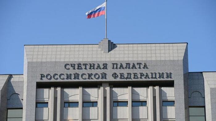 Счетная палата обнаружила нарушения в бюджете на 772,7 млрд рублей. Счетная палата, Нарушение, Бюджет, Политика