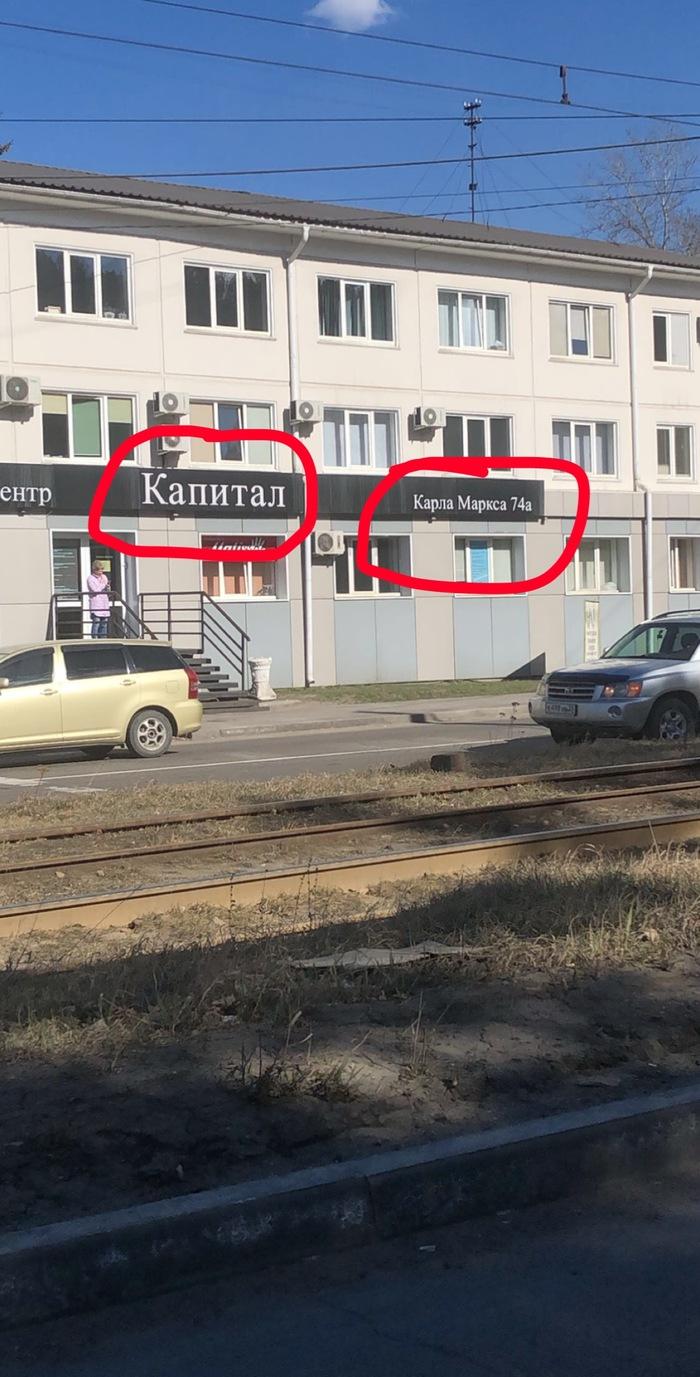 Бизнес-центр в г.Ангарск, обл.Иркутская. Тут знают толк в маркетинге