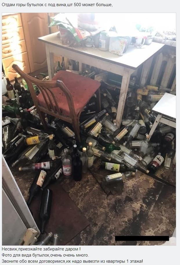 Когда решил бросить пить Алкоголь, Бутылка, Бомжатник, Минск