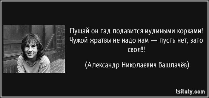 Ничто не ново под луной Импортозамещение, СССР, Фотография, Фрг