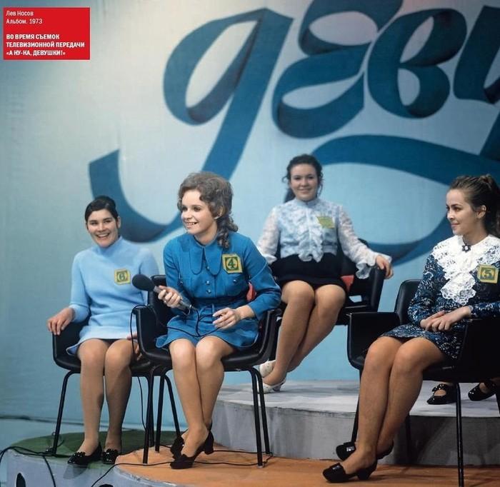 Съемка передачи «Ану-ка девушки!» в 1973-м