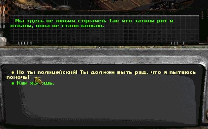 Суть пустоши Суть пустоши, Игры, Компьютерные игры, Fallout, Fallout Resurrection, Олды тут?, Длиннопост