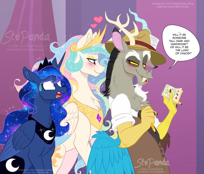 Royal Interview My Little Pony, MLP Season 9, Princess Luna, Princess Celestia, MLP Discord, Шиппинг, Stepandy, Stepanda