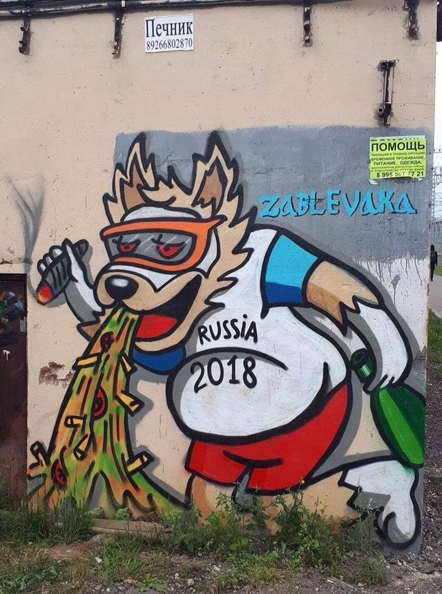 Zabivaka, все граффити в хронологическом порядке Забивака, Граффити, Длиннопост