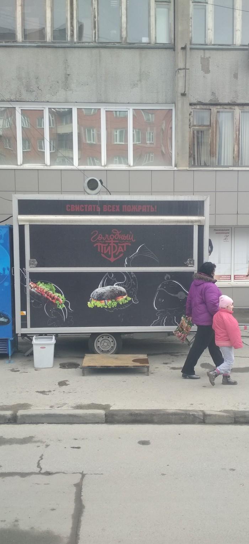 Шикарный маркетинг  Новосибирска Реклама, Маркетинг, Ларек, Новосибирск, Длиннопост