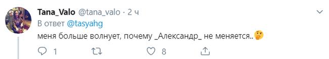 Как быстро растут дети Александр Лукашенко, Коля Лукашенко, Беларусь, Twitter, Скриншот, Юмор