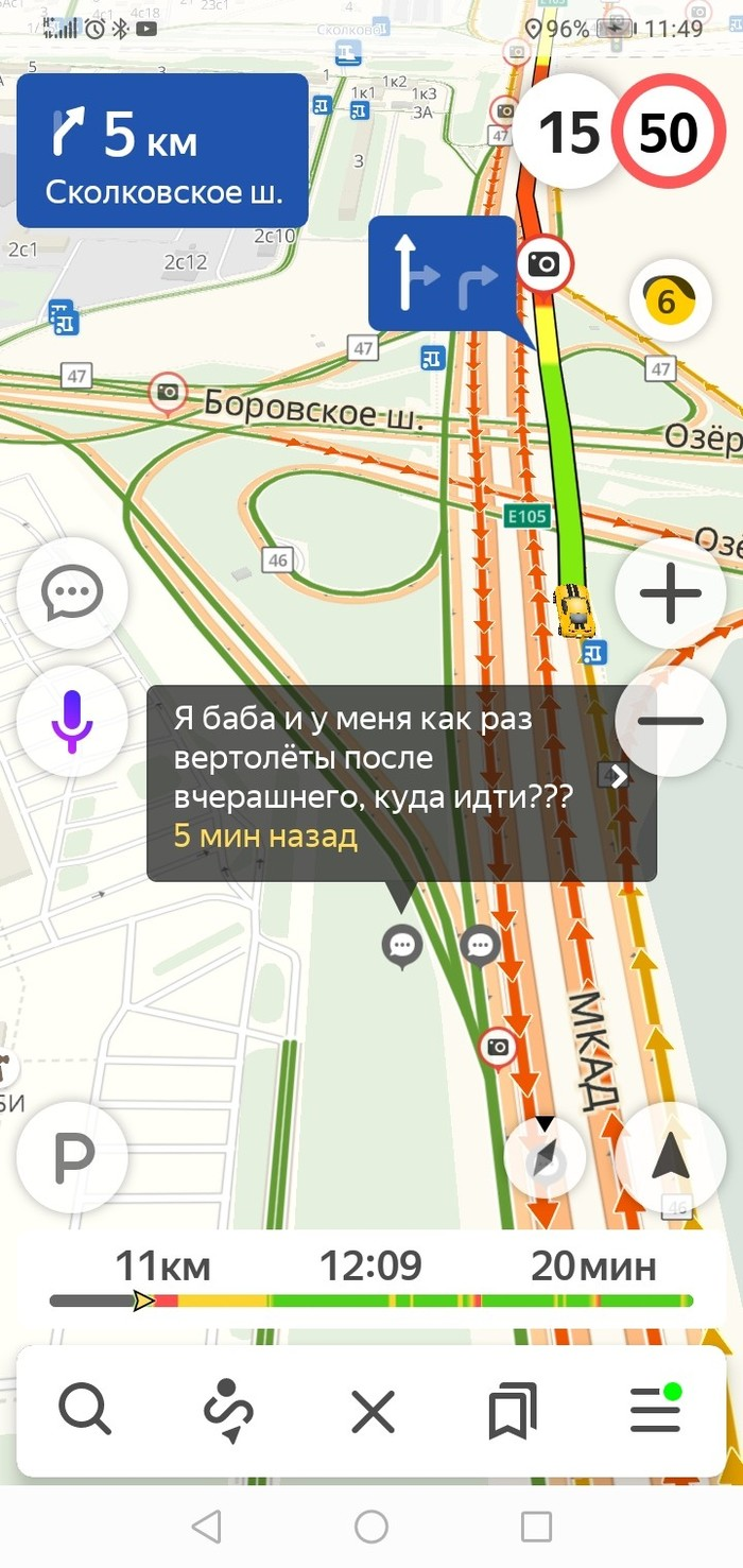 Удачно сложилось. Яндекс Навигатор, Дорожная пробка, МКАД, Длиннопост, Вертолет