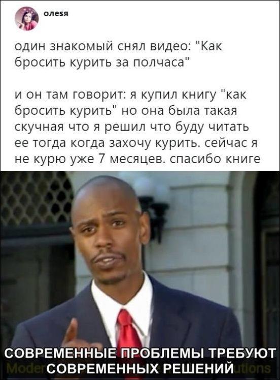 Спасибо книге)