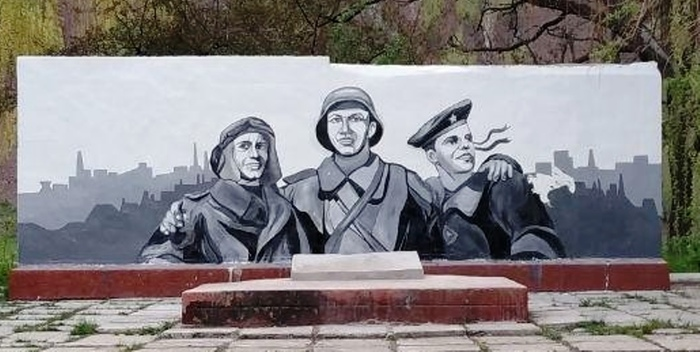 Никто не забыт! Ничто не забыто! Граффити, Война, Ветераны, Великая Отечественная война, Памятник