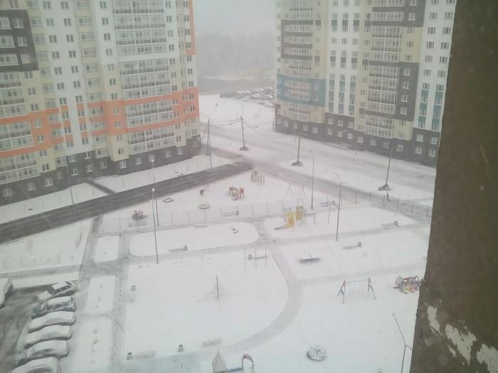 Шло 87 февраля 2019 года Погода, Урал, Екатеринбург