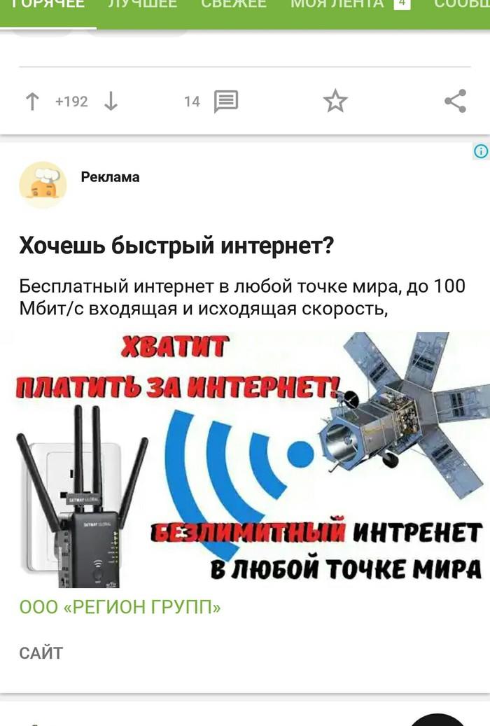 Яндекс.Директ.